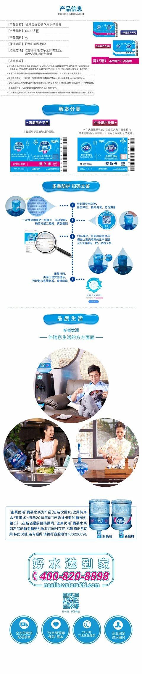 baozhuang5detail.jpg