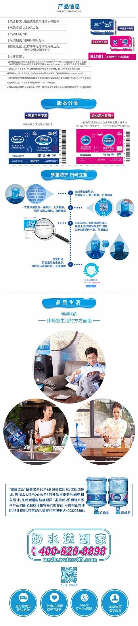 chunjing12detail.jpg