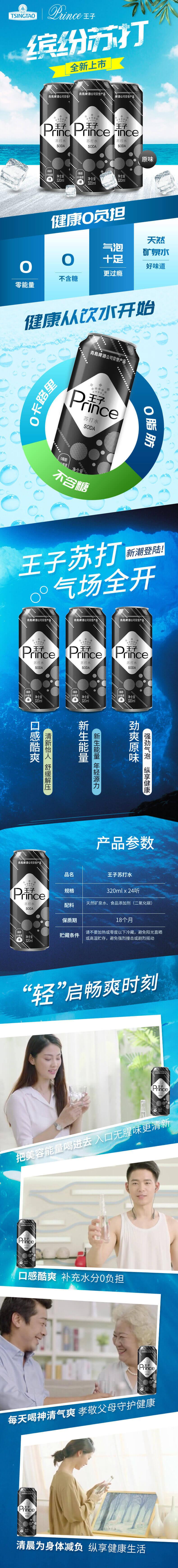 princeyuan_24detail.jpg